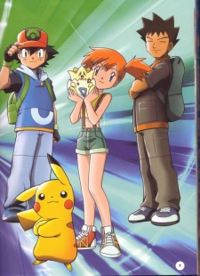 Pokemon: The Johto Journeys