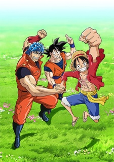 Toriko & One Piece & Dragon Ball Z Super Collaboration Special!!